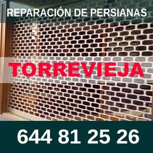 reparación persianas torrevieja